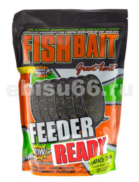прикормка fishbait