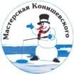 Мастерская Конишевского - Интернет-магазин товаров для рыбалки Эбису, Екатеринбург