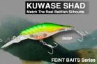 Kuwase shad - Интернет-магазин товаров для рыбалки Эбису, Екатеринбург
