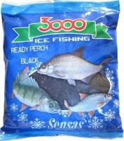 Прикормка зим. готовая Sensas 3000 PERCH BLACK 0,5 кг - Интернет-магазин товаров для рыбалки Эбису, Екатеринбург