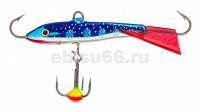 Балансир Rapala WH5 /MB - Интернет-магазин товаров для рыбалки Эбису, Екатеринбург