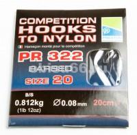 Крючки с поводком 20 см PRESTON COMPETITION 322 HOOKS TO NYLON SIZE 20 - Интернет-магазин товаров для рыбалки Эбису, Екатеринбург