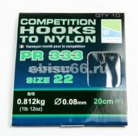Крючки с поводком 20 см PRESTON COMPETITION 333 HOOKS TO NYLON SIZE 22 - Интернет-магазин товаров для рыбалки Эбису, Екатеринбург