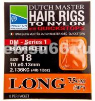 Крючки с поводком 75 см Dutch Master Hair Rigs Series 1 LON - SIZE 18 - Интернет-магазин товаров для рыбалки Эбису, Екатеринбург