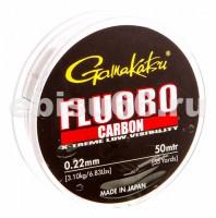 Леска Gamakatsu G-Line Fluorocarbon d-0.22 50м 3,10 кг - Интернет-магазин товаров для рыбалки Эбису, Екатеринбург