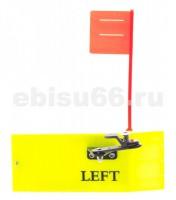 Планер для тролинга левый размер LSide Planer DRAGON R-RUNNER - Интернет-магазин товаров для рыбалки Эбису, Екатеринбург