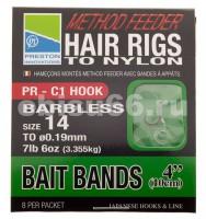 Крючок с поводком PMFHRBB/14 Method Feeder Hair Rigs with BAIT BANDS - Интернет-магазин товаров для рыбалки Эбису, Екатеринбург