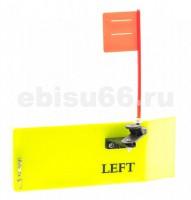 Планер для тролинга правый размер L Side Planer DRAGON R-RUNNER - Интернет-магазин товаров для рыбалки Эбису, Екатеринбург