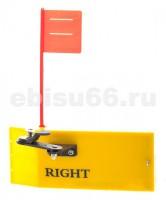 Планер для тролинга правый размер RSide Planer DRAGON R-RUNNER - Интернет-магазин товаров для рыбалки Эбису, Екатеринбург