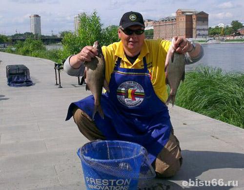 рыболовные ведра для прикормки купить