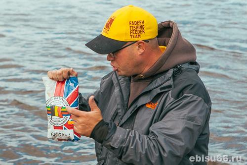 магазин эбису для рыбалки тюмень