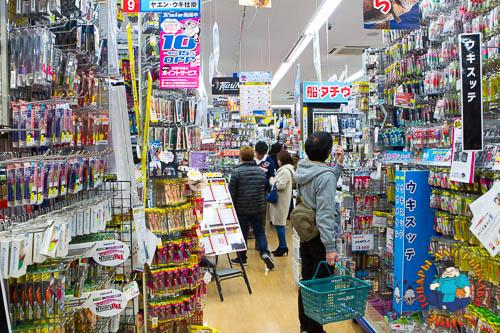 был d японском рыболовном магазине