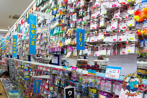 японские рыболовные царство безграничных возможностей магазины