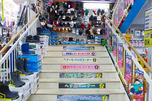 интернет магазин из японии рыбацкий